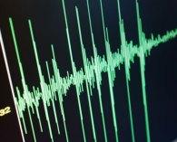 Cuatro sismos se han registrado en Perú en menos de cinco horas