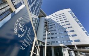 CPI presentó el informe preliminar sobre los DDHH en Venezuela (Documentos)