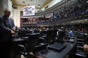 AN sancionará Ley Laboral en vísperas de 1° de mayo