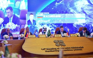 Reunión de OPEP y aliados se aplaza para el 1 y 2 de julio