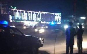 Gran explosión en una boda en Afganistán deja al menos 20 heridos