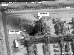 ONU envió expertos a Arabia Saudita para investigar ataques a instalaciones petroleras