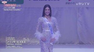 """""""Adiós al back to back"""": Melissa Jiménez no pudo traerse la corona del Miss International"""