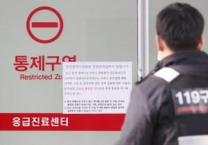Virus que provoca neumonía causa tercer muerte en China y llega a Corea del Sur