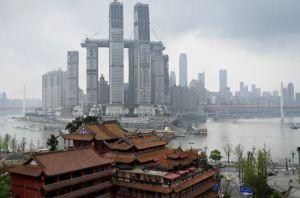 El impresionante rascacielos horizontal que causa furor en China (FOTOS)