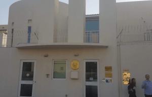 Un detenido tras ataque contra un guardia del consulado francés en Arabia Saudí