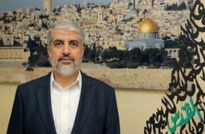 El Hamás estaría dispuesto a un cese del fuego con Israel