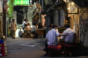 Japón levantará la alerta sanitaria por Covid-19 el próximo #1Oct